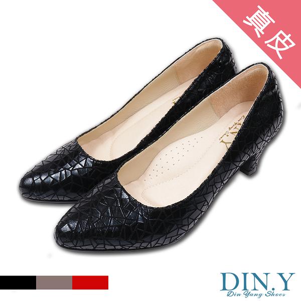 金屬色系冰裂紋真皮跟鞋(黑) 尖頭鞋.中低跟.牛皮.通勤鞋.5.5cm高.女鞋【S157-02】DIN.Y