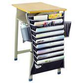 課桌神器學生掛書袋課桌收納書本高中生掛架