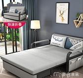 沙發床沙發床兩用可折疊小戶型雙人實木儲物經濟型客廳1.5米多功能沙發 麥吉良品YYS