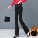 喇叭裤 秋季加絨新款韓版高腰喇叭褲女顯瘦修身垂感闊腿休閒西裝微喇長褲 瑪麗蘇
