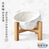 貓碗陶瓷貓食盆保護頸椎貓咪狗狗水碗糧碗【毒家貨源】