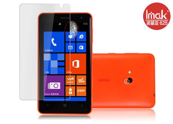 ☆諾基亞Lumia 625 屏幕貼 imak高清防指紋貼膜 nokia手機貼 高透攝像頭貼磨砂保護貼
