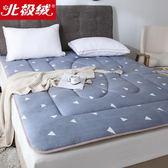 床墊床雙人褥子墊被1.5m床單人學生宿舍海綿榻榻床褥wy
