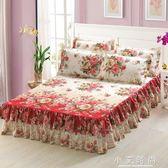 床套 單件床裙式床罩純棉1.5m韓版床單1.8米2.0米席夢思保護套防滑床套 小艾時尚