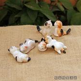 陶瓷貓咪筷子架創意筷托 易樂購生活館