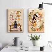 2018線繡新款十字繡森林女孩客廳臥室小幅簡約現代卡通可愛兒童畫  wy 免運直出 交換禮物