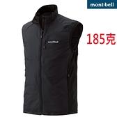 Mont-bell 日本品牌 抗風薄保暖背心 (1106559 BK 黑色) 男 特惠款