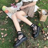 洛麗塔鞋子鞋Lolita萌妹子小皮鞋可愛制服鞋【不二雜貨】