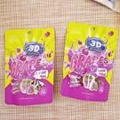 Toy Club 3D葡萄爆漿軟糖 52g (馬來西亞糖果)