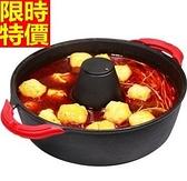 鑄鐵鍋-煲湯手工鑄造鐵大容量經久耐用燜涮煮烤多功用湯鍋66f44【時尚巴黎】