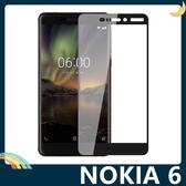 NOKIA 6 全屏弧面滿版鋼化膜 3D曲面玻璃貼 高清原色 防刮耐磨 防爆抗汙 螢幕保護貼 諾基亞