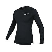 NIKE 男長袖緊身T恤(Dri-FIT 運動 健身 慢跑 上衣 緊身衣 免運 ≡排汗專家≡