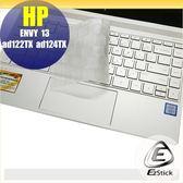 【Ezstick】HP Envy 13 ad122TX 奈米銀抗菌TPU 鍵盤保護膜 鍵盤膜