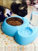 狗狗用品狗碗狗盆貓咪用品貓碗狗食盆雙碗自動飲水器泰迪寵物用品【新店開業,限時85折】