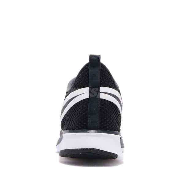 Nike 慢跑鞋 Zoom Strike 2 黑 白 二代 大勾勾 輕量緩震 黑白 氣墊 男鞋 運動鞋【PUMP306】 AO1912-001