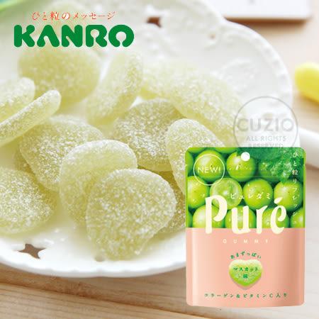 日本 KANRO Pure 青葡萄軟糖 56g 白葡萄軟糖 果實軟糖 軟糖
