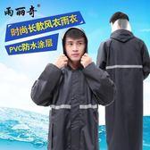 雨衣成人徒步男女防水騎行雨披加長連體【南風小舖】
