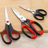 剪刀三件套裝不銹鋼實用多功能