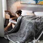 小毛毯被子珊瑚絨加厚冬季少女1.2m毯子單人女生學生宿舍鋪床小午睡 QG10345『優童屋』