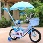 三輪車 兒童自行車2-4歲6寶寶12寸手推腳踏單車帶推桿14寸男女16寸三輪車 lolita