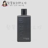立坽『洗髮精』伊妮公司貨 RENATA蕾娜塔 ROCK彩染補色劑 BR2絲滑奶茶250ml IH05