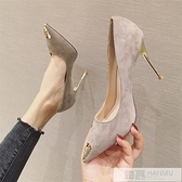 高跟鞋2020春季新款時尚百搭法式少女淺口尖頭細跟性感黑色單鞋潮  夏季新品