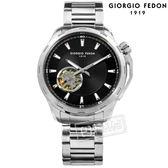 GIORGIO FEDON 1919 / GFCG005 / 自動兼手動上鍊 藍寶石塗層玻璃 精工機芯 機械錶 不鏽鋼手錶 黑色 42mm