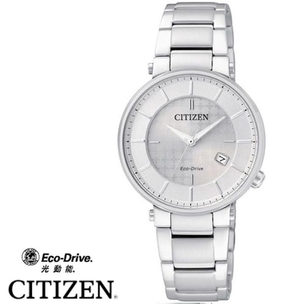 CITIZEN 星辰 光動能簡單白面日期鋼帶女錶x30mm・EW1790-57A・公司貨・母親節禮物・藍寶石水晶玻璃