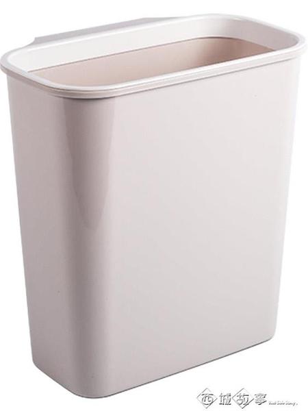 垃圾桶 居家家廚房櫥櫃門掛式大號垃圾桶家用桌面收納盒壁掛拉圾桶垃圾簍 西城故事