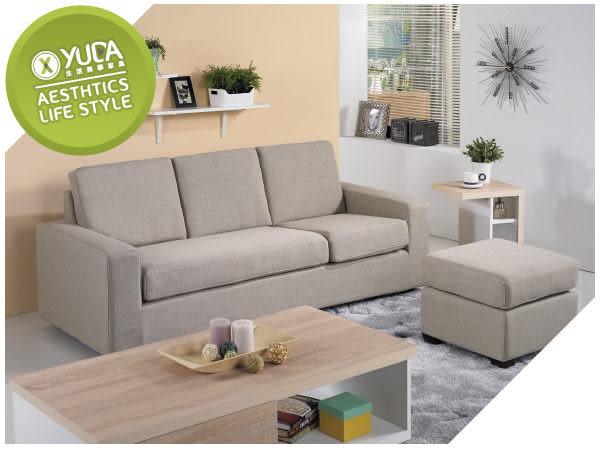 沙發 【YUDA】北歐風  小巧舒適 現代 質感 高級 三人/小L型 布沙發 J9S 437-1