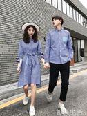 情侣衫不一樣情侶裝春裝新款韓版格子長袖襯衣男學生氣質襯衫洋裝 初語生活