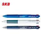 SKB IB-158 自動3色原子筆(0.7mm) 12支 / 打