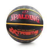 SPALDING SGT-Rubber 籃球 (7號球 NBA 斯伯丁≡體院≡