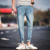牛仔褲男 夏季薄款彈力破洞九分牛仔褲韓版潮流修身小腳褲男士休閒哈倫褲子 米蘭街頭