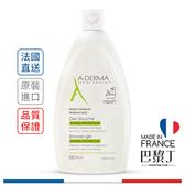 【法國最新包裝】A-Derma 艾芙美 新燕麥潔膚泡沫凝膠 500ml【巴黎丁】