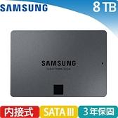 Samsung 三星 870 QVO SATA 2.5吋 SSD固態硬碟 8TB限時下殺 【現省8010】