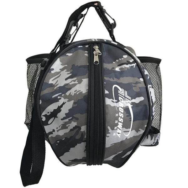 籃球包單肩雙肩訓練運動背包籃球袋網兜網袋學生兒童排球足球包 宜品居家