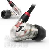 【曜德 送收納盒】 森海塞爾 Sennheiser IE 400 PRO 入耳式監聽耳機 2色 可選