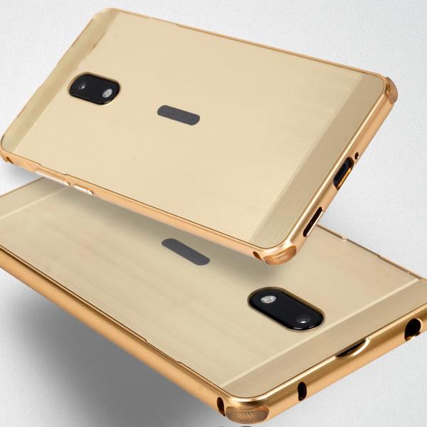 【送分離式掛繩】諾基亞 Nokia 6 鋁邊框+背蓋 拉絲防摔殼/手機保護套/保護殼/硬殼/手機殼/髮絲紋-ZX