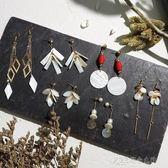 手作飾品韓國氣質簡約時尚白貝殼耳環女歐美百搭復古森系流蘇耳墜 探索先鋒