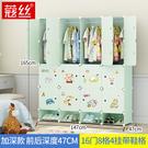 衣櫃衣櫥 收納櫃 卡通嬰兒衣櫃 寶寶小衣櫥 布藝塑料衣櫃寶寶衣櫃【熱銷推薦】