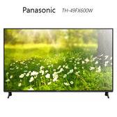 #S Panasonic 國際牌 TH-49FX600W 49吋4K 聯網液晶顯示器