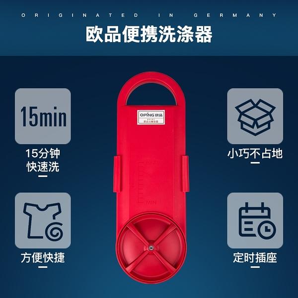 便攜洗滌器小型洗衣機手持式懶人宿舍神器旅行迷你手提手提式LD推薦
