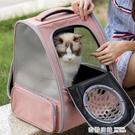 透氣貓包外出便攜太空寵物艙雙肩狗狗貓咪大...