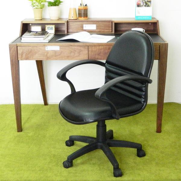 電腦椅【時尚屋】倫道夫辦公椅FG7-HF-56台灣製/免組裝/辦公椅/電腦椅