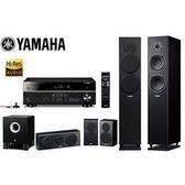 【音旋音響】YAMAHA NS-150系列舒伯特家庭劇院組合 黑色鋼琴烤漆 公司貨 免運