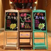 熒光板復古實木質led電子熒光板寫字板發光展示廣告牌小黑板花架jy聖誕狂歡好康八折