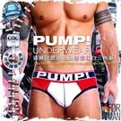 PUMP!達陣雷霆網孔勁凸發燒紅三角褲 運動 透氣 涼爽 低腰 BF0111