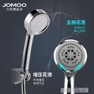 蓬鬆頭 九牧淋浴花灑噴頭 增壓手持熱水器淋雨套裝浴室蓮蓬頭淋浴