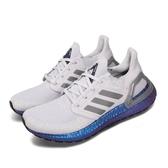 adidas 慢跑鞋 UltraBoost 20 W 灰 藍 Primeknit 編織鞋面 頂級緩震舒適 女鞋 運動鞋【PUMP306】 EG1369